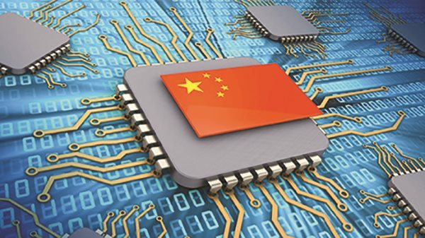 News Article: The intention behind China's 'Digital Silk Road'